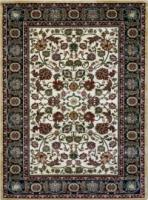 Klasický kusový koberec Anatolia 5640-K vícebarevný