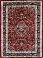 Klasický kusový koberec Anatolia 5858-B červený